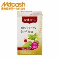 RED SEAL 红印覆盆子叶茶 35g*2盒(40包)