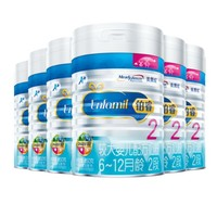 MeadJohnson Nutrition 美赞臣 铂睿系列 较大婴儿配方奶粉 2段 850g*6罐(6-12月)