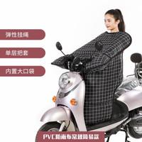 电动车挡风被 冬季加绒加厚电瓶车秋冬电动摩托车防寒挡风罩