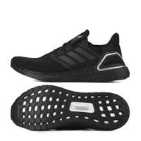 adidas 阿迪达斯 ULTRABOOST_20 男女跑步鞋