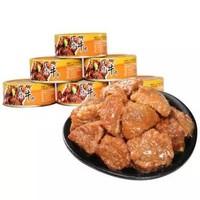 aerdi 阿尔帝 牛肉罐头100g*6罐