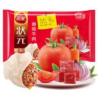 三全 状元 番茄牛肉水饺 612g*4袋