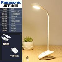 松下(Panasonic)led护眼台灯笔筒充电大学生书桌小台风灯宿舍阅读床头灯 致速系列 夹子台灯+USB充电插头