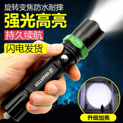 户外led手电筒强光灯充电耐家用远射迷你小便携超亮长续航氙气灯