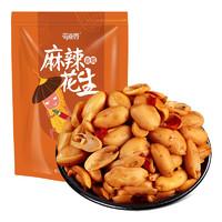 shudaoxiang 蜀道香 香脆花生 麻辣味 188g*3