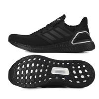 adidas 阿迪达斯 ULTRABOOST 20 男女款跑鞋