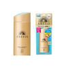ANESSA 安热沙 小金瓶隔离防晒乳SPF50+PA++++ 60ml