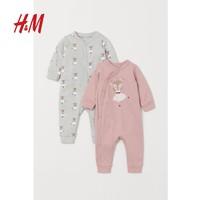 H&M 婴儿纯棉连体衣 2件装