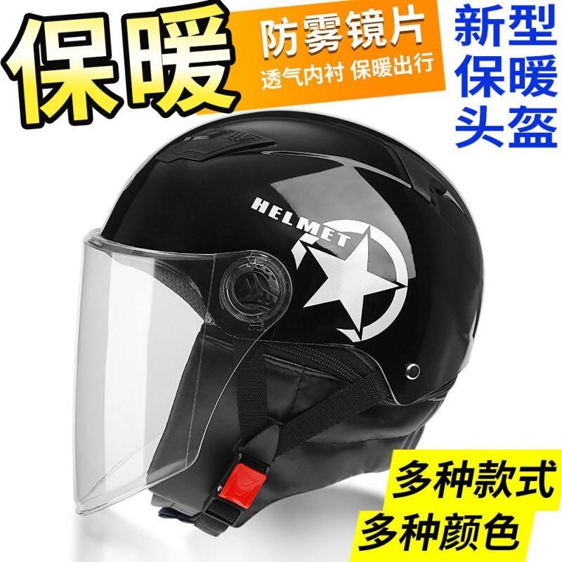 AISIDUN 爱思顿 10023310861779 半盔防晒头盔