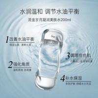 茵芙莎(IPSA)流金水2支装 套装礼赠美肌液R3正装量  (流金水200ml*2+R3美肌液30ml*6)礼盒随机