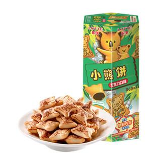 Lotte/乐天 小熊夹心饼干巧克力味37g/盒休闲儿童零食 *3件