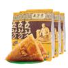 WU FANG ZHAI 五芳斋 蛋黄鲜肉粽子 280g*5袋