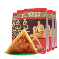 WU FANG ZHAI 五芳斋 猪肉粽子 280g*5袋