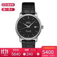 美度 MIDO 贝伦赛丽系列 自动机械男表 M027.407.16.050.00