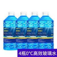 高效防冻玻璃水4瓶