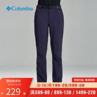 哥伦比亚2020秋季新款户外女裤速干裤防水冲锋裤运动登山裤PL8148