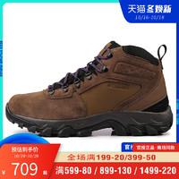 Columbia哥伦比亚男鞋2020秋冬新品户外防水防滑登山徒步鞋BM2812