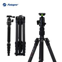富图宝(Fotopro)E-4C+42Q 碳纤维中轴倒置五节折叠便携相机三脚架0.98/8KG