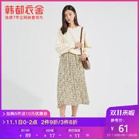 韩都衣舍2020秋季新款女韩系洋气矮个子显高两件套套装GQ10496耒