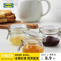 IKEA宜家KORKEN考肯附盖罐密封罐玻璃瓶玻璃储物罐