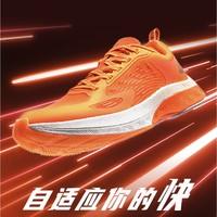 PEAK 匹克 态极UP30 E03961H 男子全掌碳板跑鞋 *2件