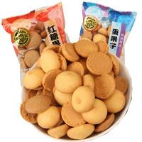 徐福记 饼干 小叭叭 果子组合装 混合口味 425g (红糖果子+鸡蛋果子)