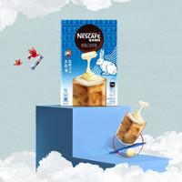 雀巢(Nestle)咖啡 大白兔奶糖风味 特调幻境拿铁 速溶咖啡8条x17g 蔡徐坤同款