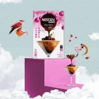 雀巢(Nestle)咖啡 巧克力樱桃朗姆酒风味 特调幻境拿铁 速溶咖啡8条x15g 蔡徐坤同款