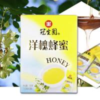 GSY 冠生园 洋槐蜂蜜 36袋 144g*3盒