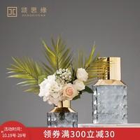 创意玻璃瓶轻奢北欧花瓶摆件餐桌装饰茶几花艺高15cm现代简约陶瓷
