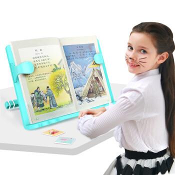 猫太子 多功能阅读架 学生文具 儿童成人单手翻书可折叠桌上创意书立看读书架阅读器 *5件