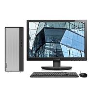 Lenovo 联想 天逸系列 510pro 19.5英寸 台式机 银色 酷睿i7-10700 16GB 256GB SSD+1TB HDD RX 550X 4G