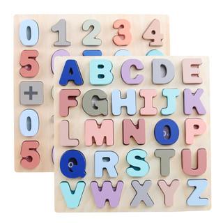 DALA 达拉 小写字母认知版