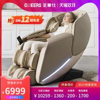 芝华仕全自动智能按摩椅家用全身老人豪华多功能电动太空舱m1040