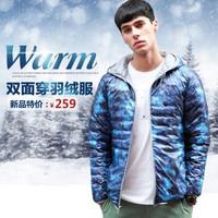 CBA品牌羽绒服男冬季保暖