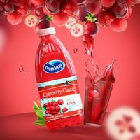 双11预售、88VIP : 优鲜沛 OceanSpray 蔓越莓汁 1.5L*3