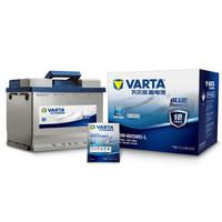 瓦尔塔(VARTA)汽车电瓶蓄电池蓝标L2-400 12V斯柯达明锐晶锐Yeti速派昕锐/动别克新君威凯旋以旧换新上门安装