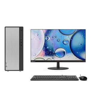 Lenovo 联想  天逸系列 510pro 21.5英寸FHD 台式机 灰色 酷睿i7-10700 16GB 256GB SSD+2TB HDD GT 730