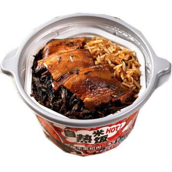 自热米饭即食方便懒人速食便当大份量自嗨火锅学生网红煲仔饭多规格可选 梅菜扣肉(不辣)