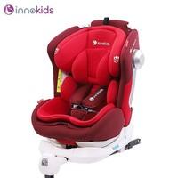 innokids 梦幻守护者 儿童安全座椅 0-4-12岁