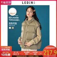 乐町休闲羽绒马甲2020冬季新款女装宽松韩版小个子无袖短款外套