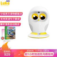 物灵(Ling) Luka Hero 绘本机器人 Luka Hero儿童故事学习机 智能机器人0-3-6岁 早教机luca早教故事机