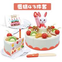 儿童43件套基础版切切乐蛋糕玩具(粉色)