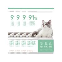 YANXUAN 网易严选 冻干猫粮 1.8kg*4袋