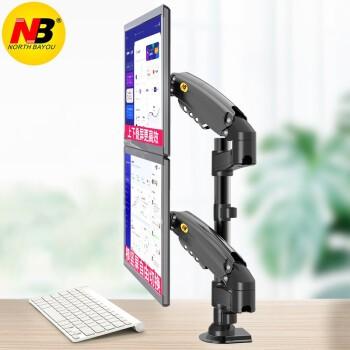 NB H160 双屏显示器支架  17-27英寸