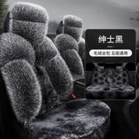 Karcle 卡客 KCZD16013-18 长绒毛冬季坐垫