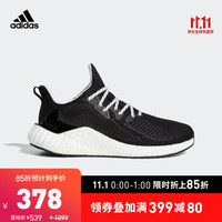 阿迪达斯官方 adidas alphaboost WUJI 男女跑步鞋EG6537 黑 44(270mm) *2件