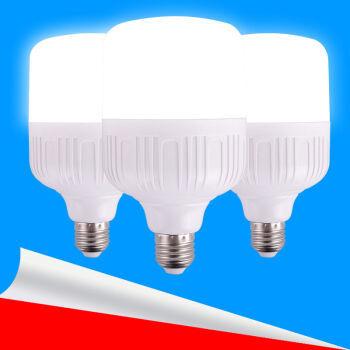 超亮led灯泡 E27螺口  20瓦特亮*2件
