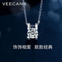 veecans 925简约气质锁骨链