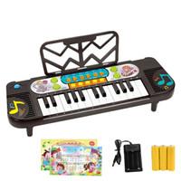 儿童电子琴 +充电池+充电器